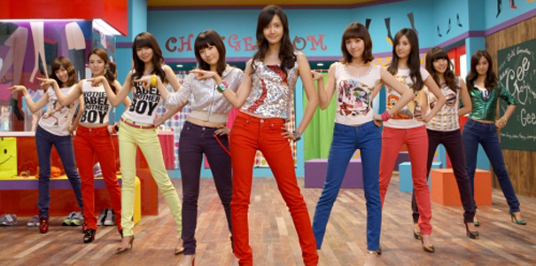 Girls Generation (SNSD) – Dear
