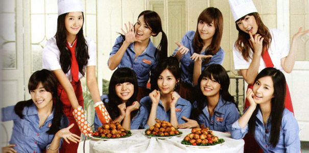 Girls Generation Gee Japanese. Gee – Girls#39; Generation Live