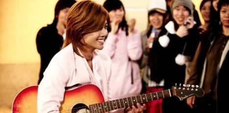 Hyunjong