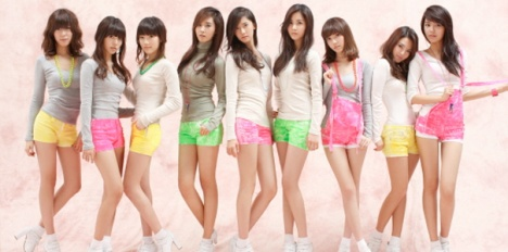 Cutie Girls' Generation