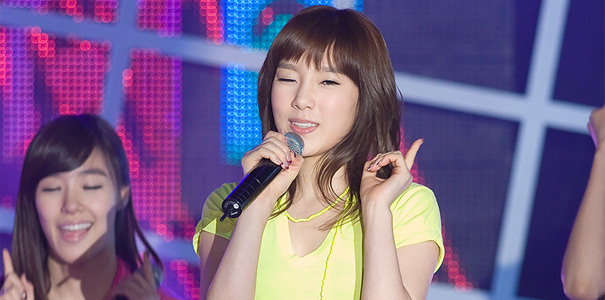 Girls' Generation / SNSD member Taeyeon was injured on the February 6th