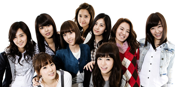 Girls' Generation, SNSD