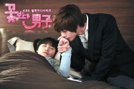 20090226_hyunjoong_1
