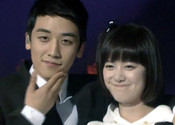 SeungRi and Goo Hye
