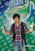 Jay Chau