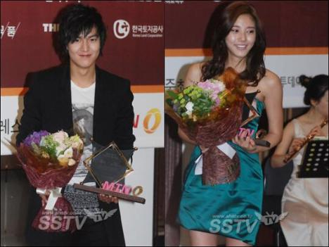 Lee Min Ho & SOn DAmbi