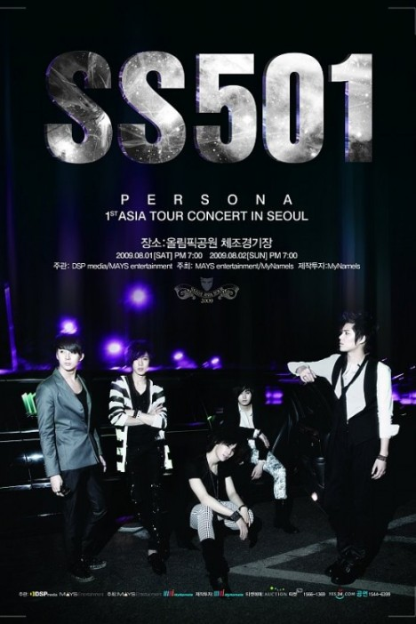 SS501 Persona